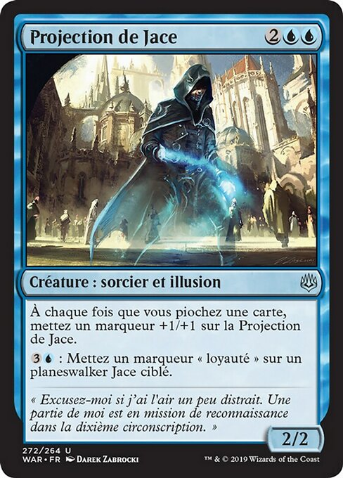 Jace's Projection (WAR)