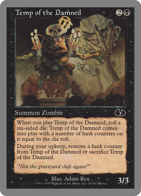 Temp of the Damned (UGL)