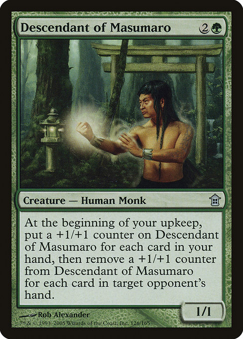 Descendant of Masumaro (SOK)