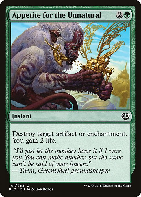 Appetite for the Unnatural (KLD)