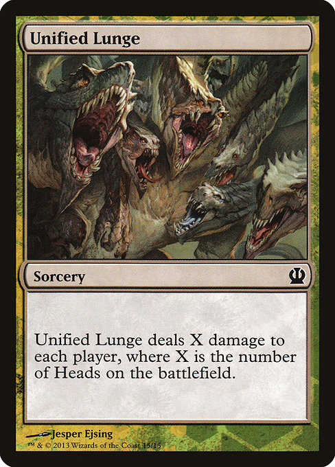 Unified Lunge (TFTH)