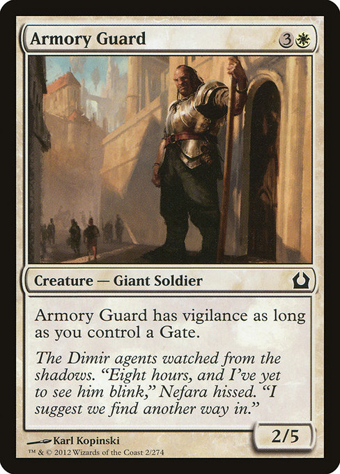 Armory Guard (RTR)