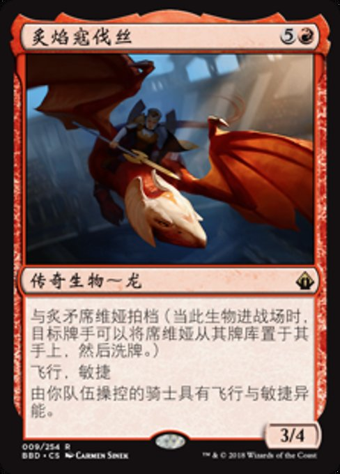 Khorvath Brightflame (BBD)