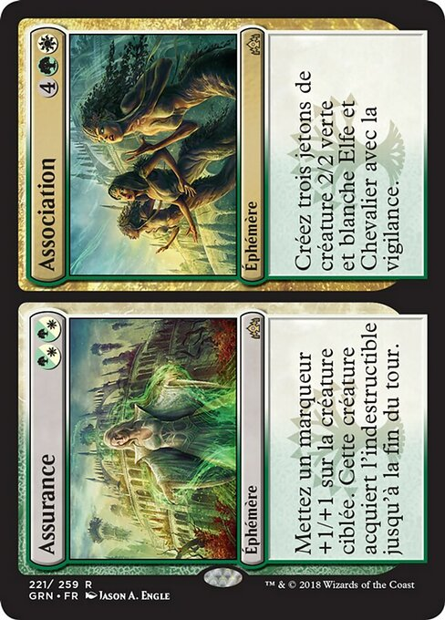 Assure // Assemble (GRN)