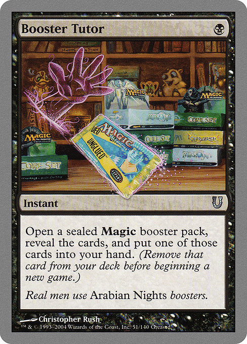 Booster Tutor (UNH)