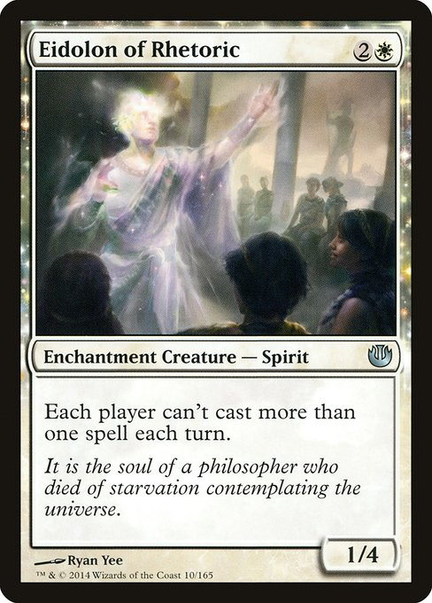 Eidolon of Rhetoric (JOU)