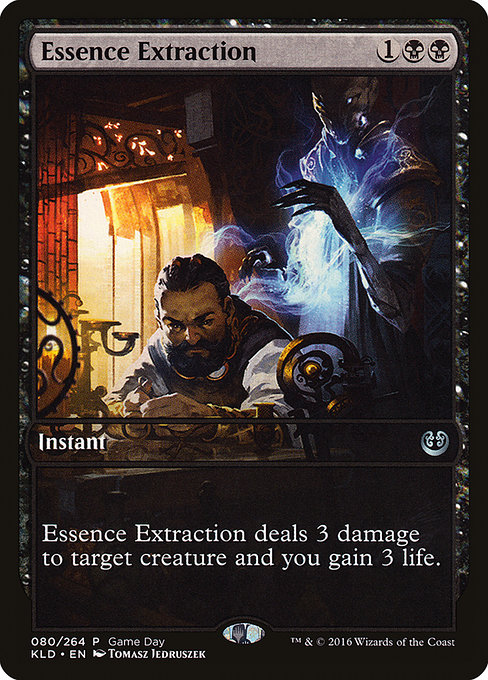 Essence Extraction (PKLD)