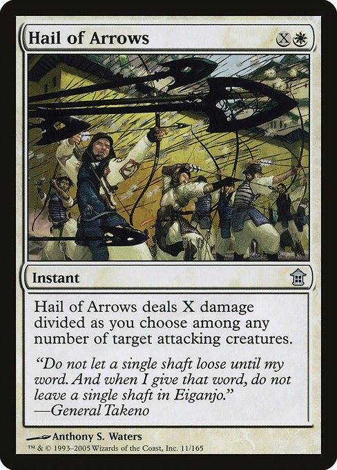 Hail of Arrows (SOK)