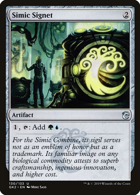 Simic Signet (GK2)