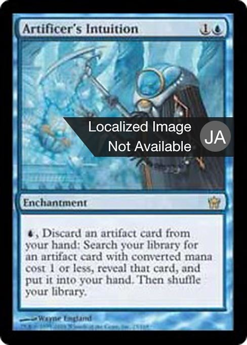 Artificer's Intuition (5DN)