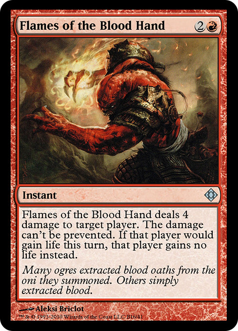 Flames of the Blood Hand (TD0)