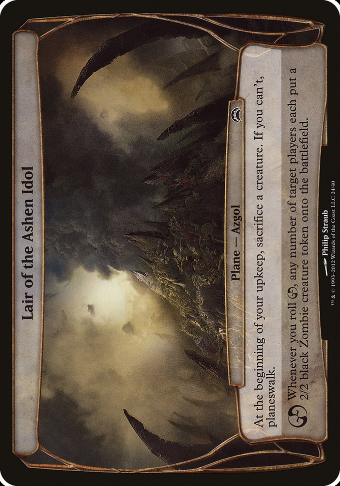 Lair of the Ashen Idol (OPC2)