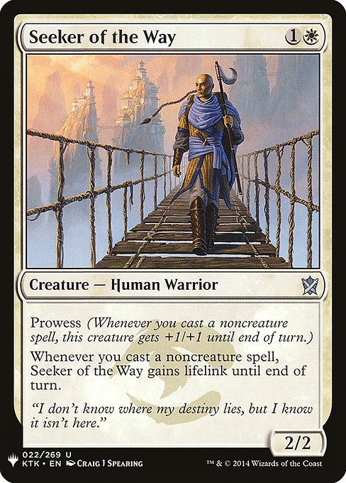 Seeker of the Way (MB1)