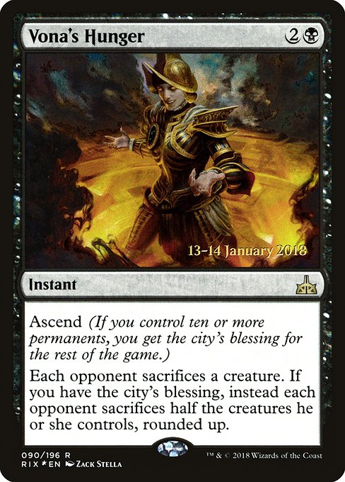 QTY Available Brass/'s Bounty MTG Rivals of Ixalan Draft Foil PROMO Mint