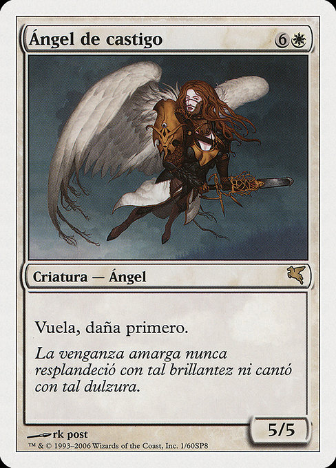Angel of Retribution (PSAL)