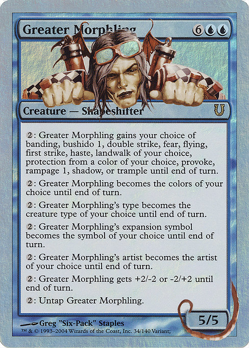 Greater Morphling (UNH)