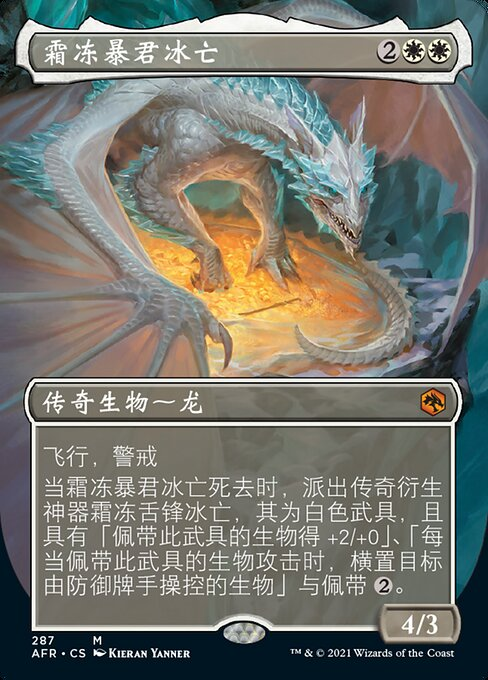 Icingdeath, Frost Tyrant (AFR)