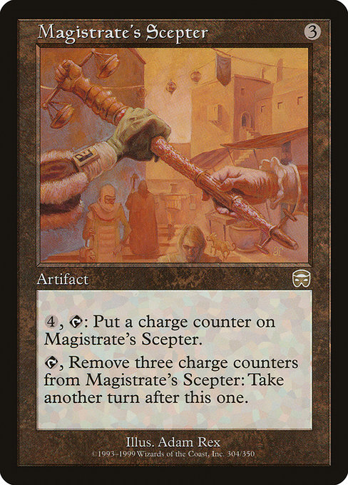 Magistrate's Scepter (MMQ)