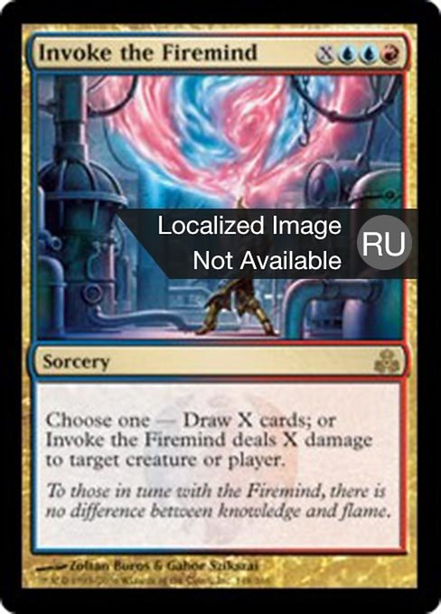 Invoke the Firemind (GPT)