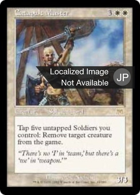 Catapult Master (ONS)