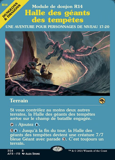 Hall of Storm Giants (AFR)