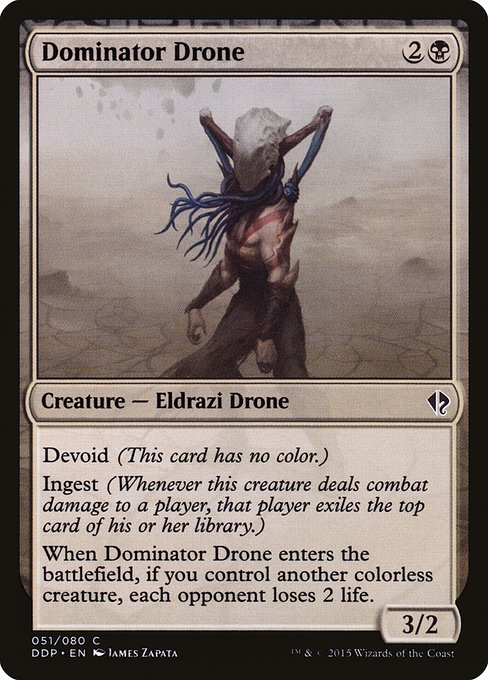 Dominator Drone (DDP)
