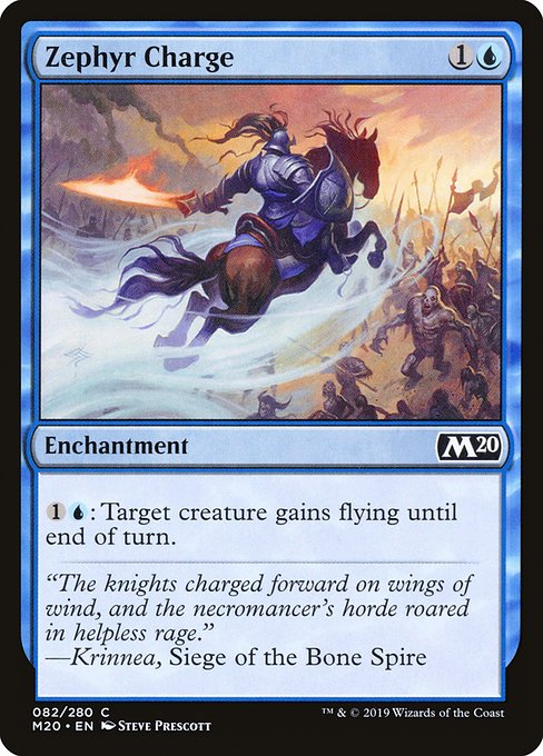 Zephyr Charge (M20)