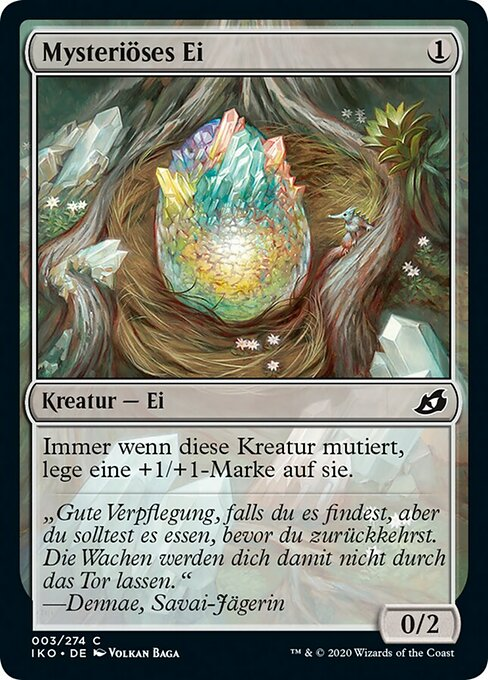 Mysterious Egg (IKO)