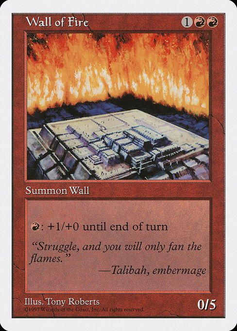 Wall of Fire (5ED)