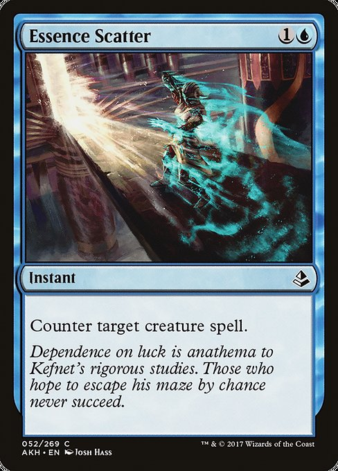 Essence Scatter (AKH)