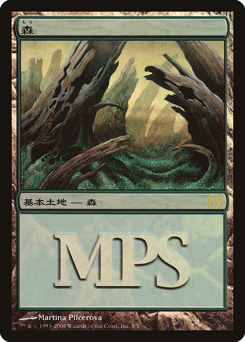 Forest (PMPS06)