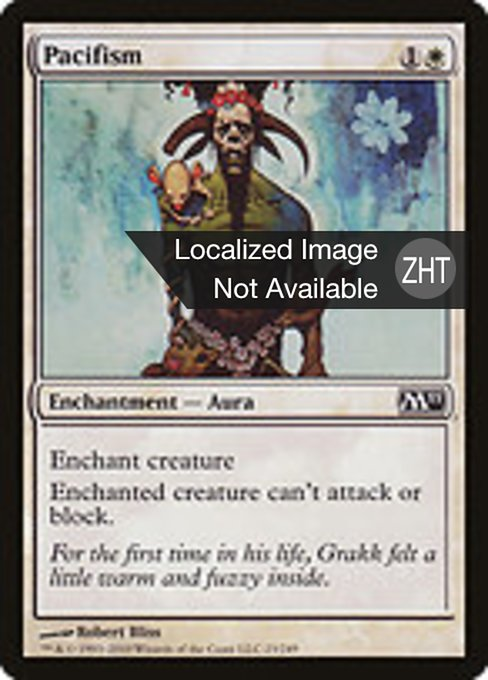 Pacifism (M11)