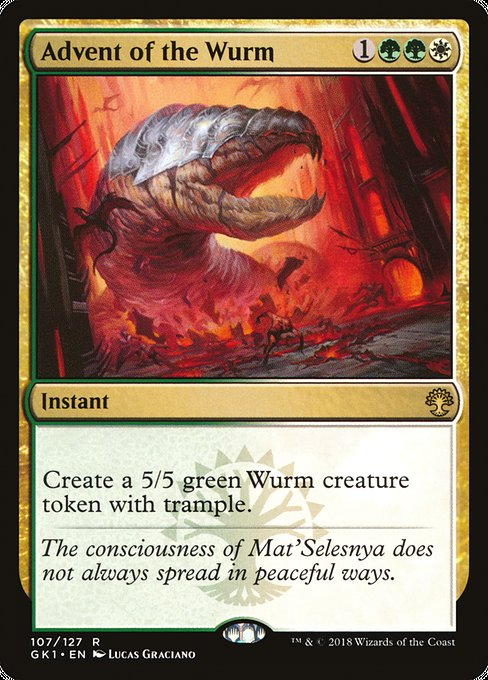 Advent of the Wurm (GK1)