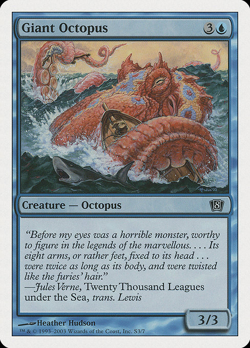 Giant Octopus (8ED)