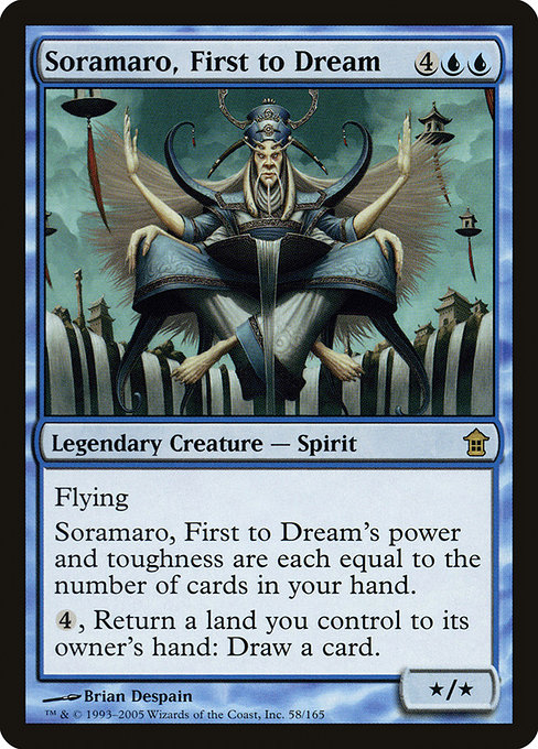 Soramaro, First to Dream (SOK)