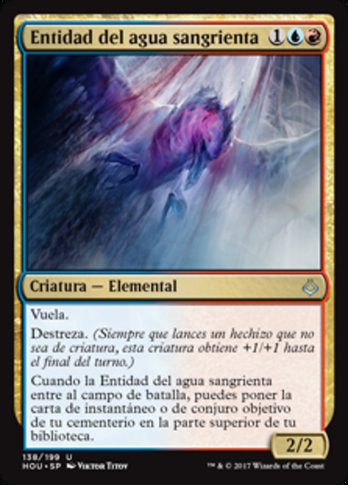Bloodwater Entity (HOU)