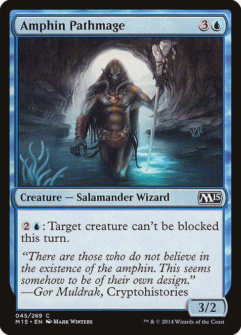 Amphin Pathmage (M15)