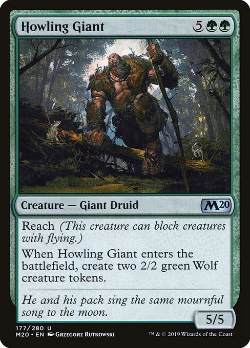 Howling Giant - Magic: the Gathering
