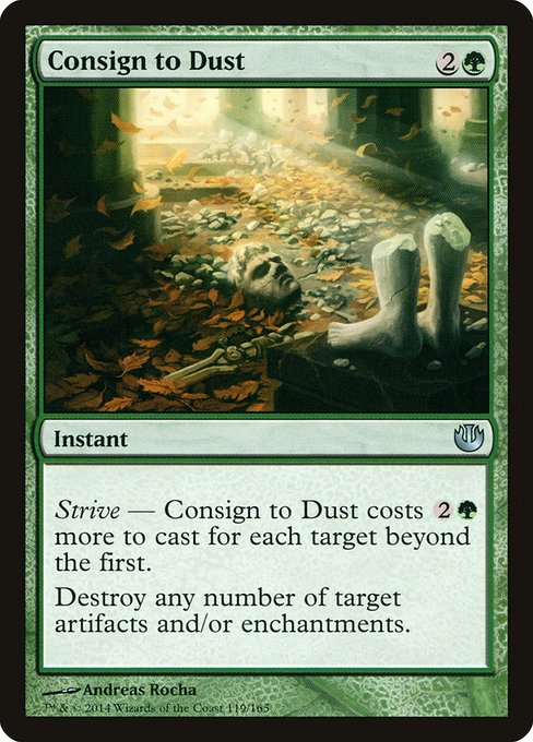 Consign to Dust (JOU)