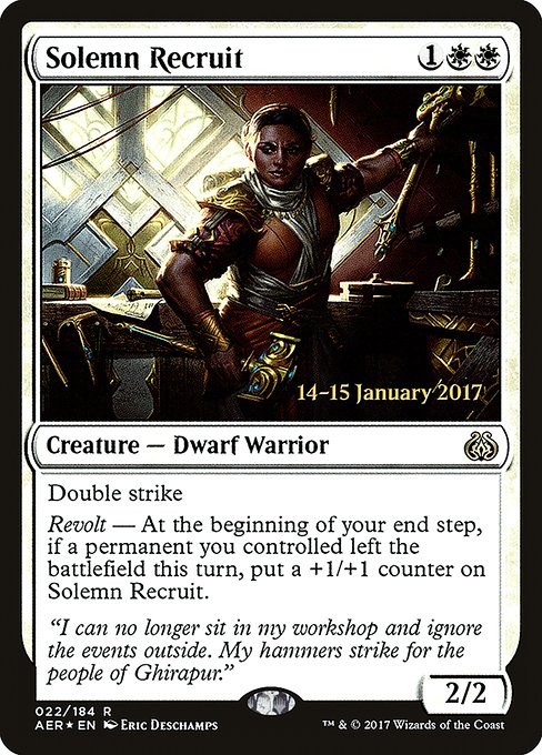 Solemn Recruit (PAER)