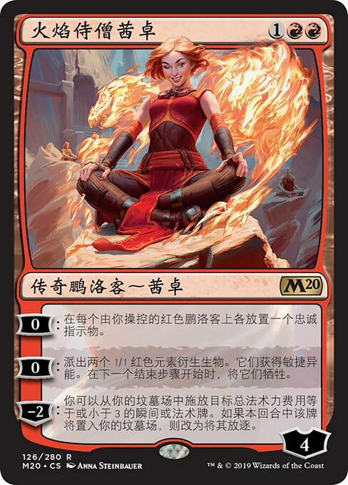 Chandra, Acolyte of Flame (M20)