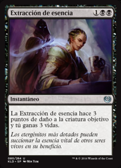 Essence Extraction (KLD)
