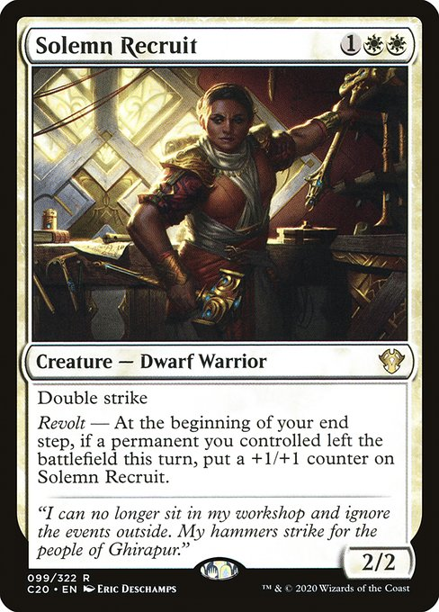 Solemn Recruit (C20)