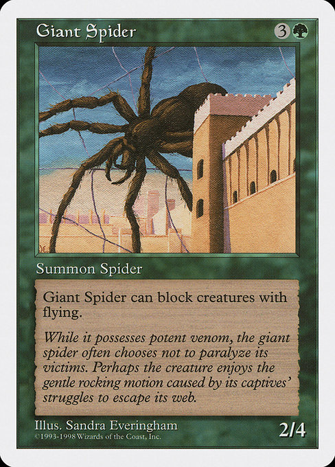 Giant Spider (ATH)