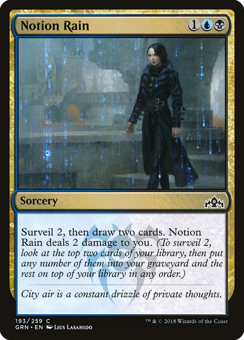 Notion Rain (GRN)