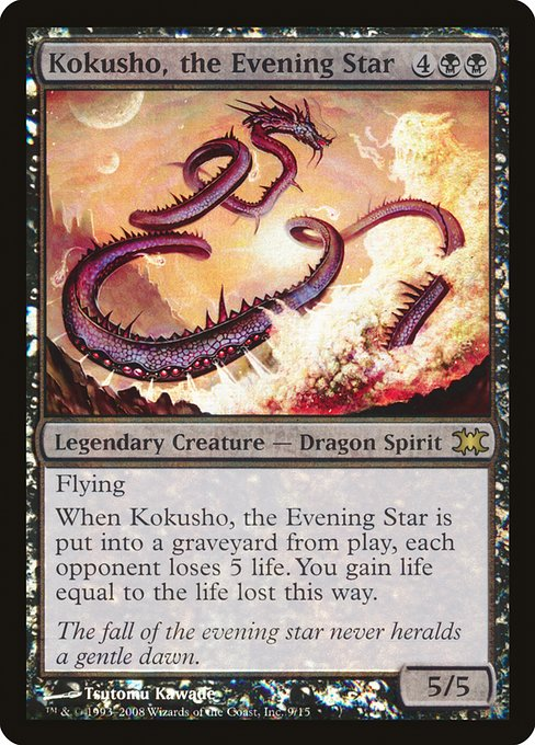 Kokusho, the Evening Star (DRB)