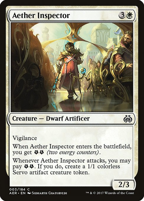 Aether Inspector (AER)