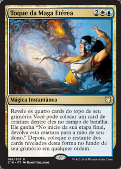 Aethermage's Touch (C18)