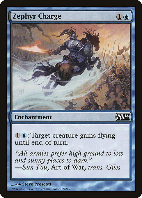 Zephyr Charge (M14)