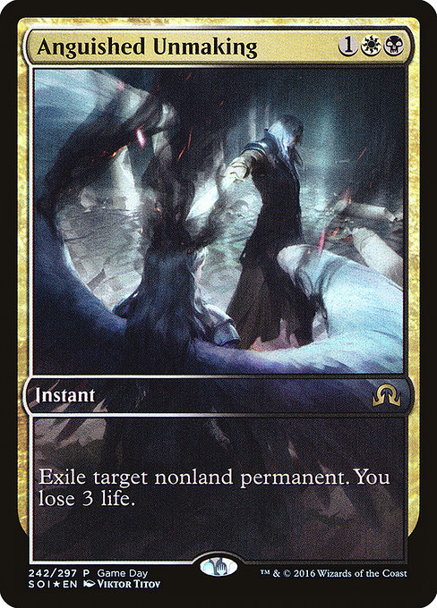 Anguished Unmaking (PSOI)